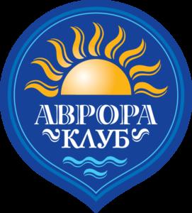 Аврора Клуб