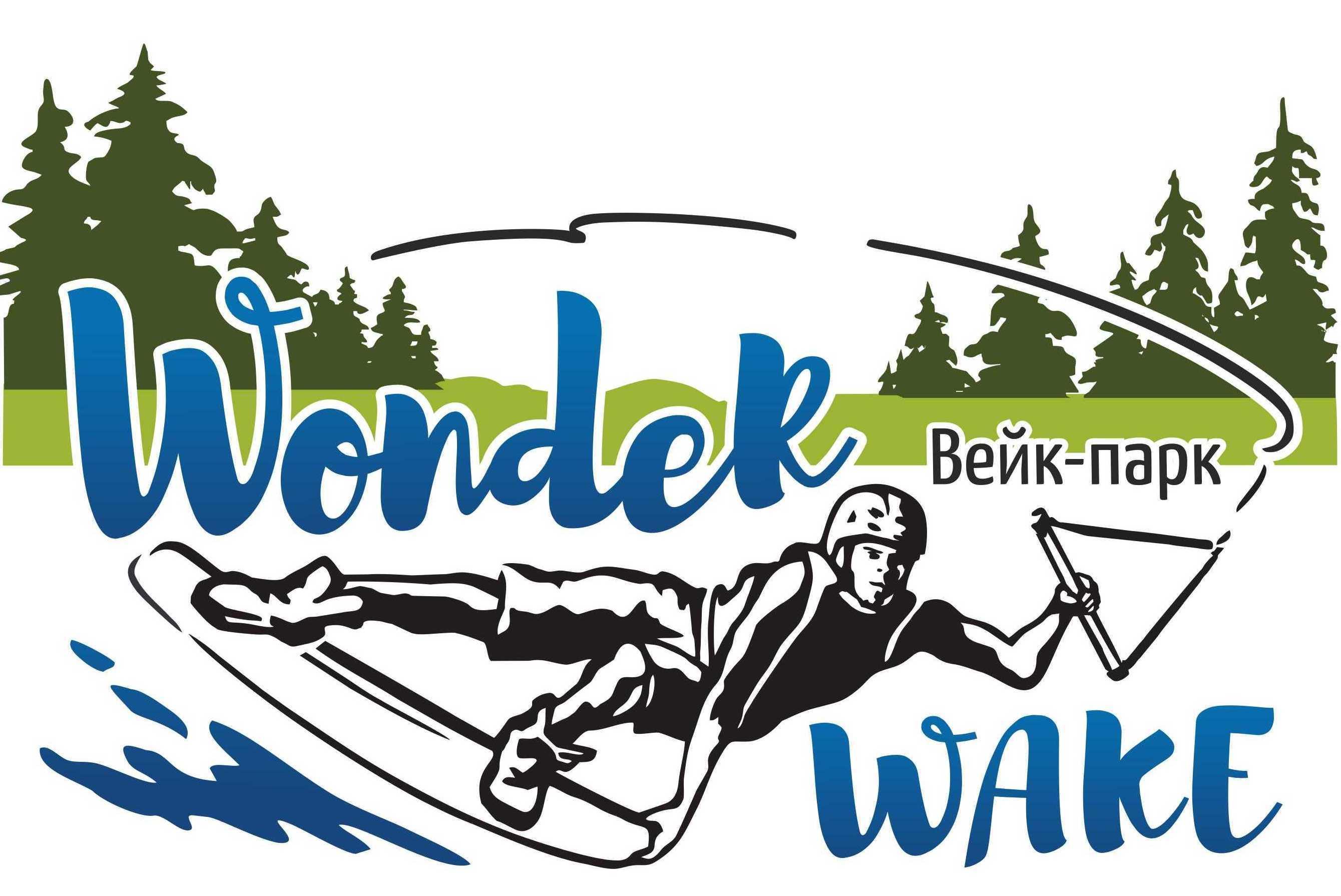 Вейк-парк WONDERWAKE в Санкт-Петербурге.